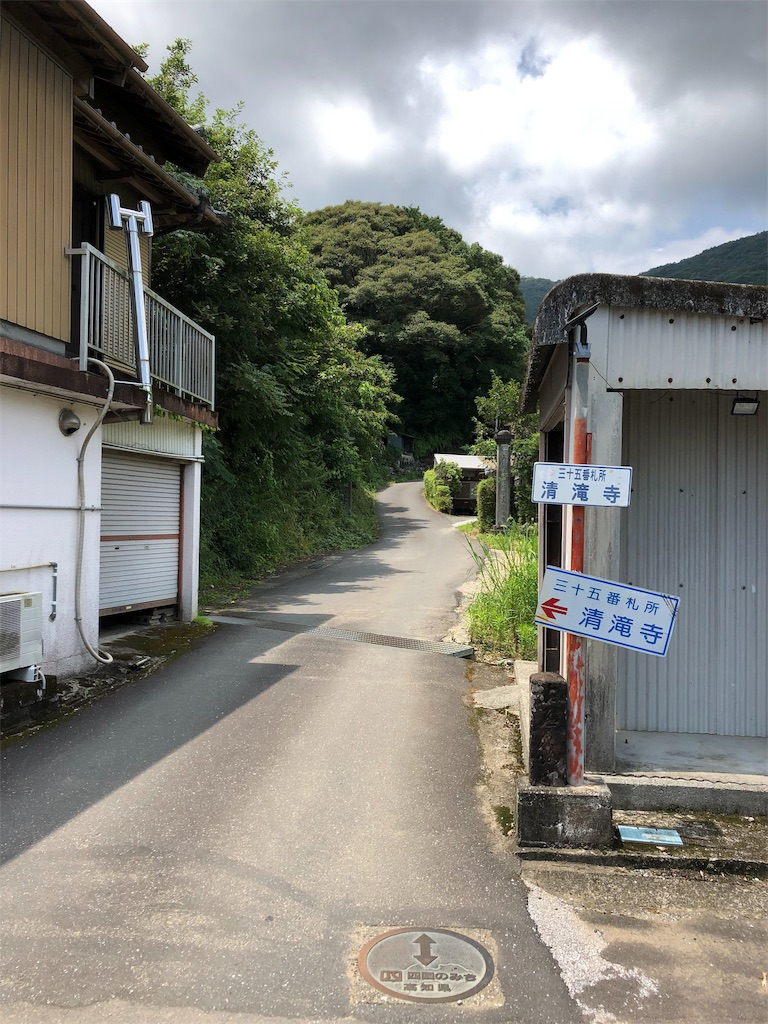 f:id:sikakebunko:20190801224416j:image