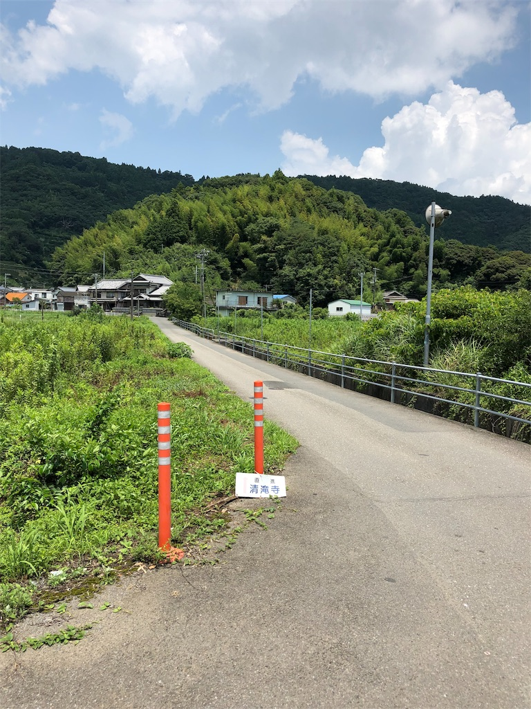 f:id:sikakebunko:20190801224421j:image