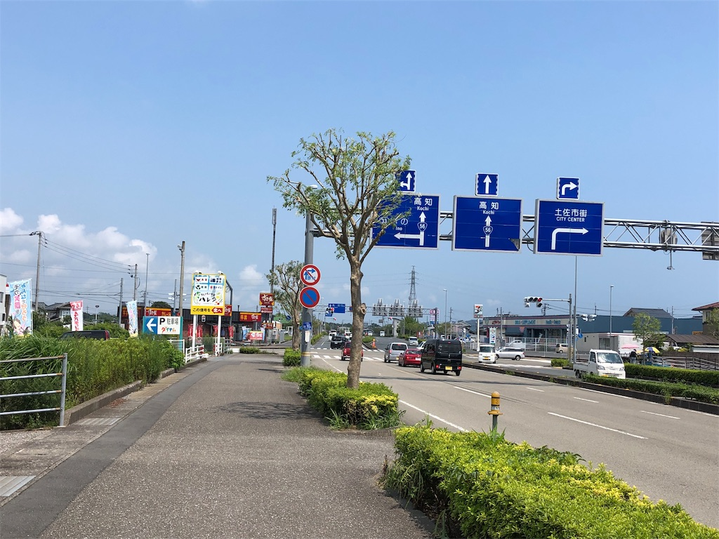 f:id:sikakebunko:20190801231326j:image