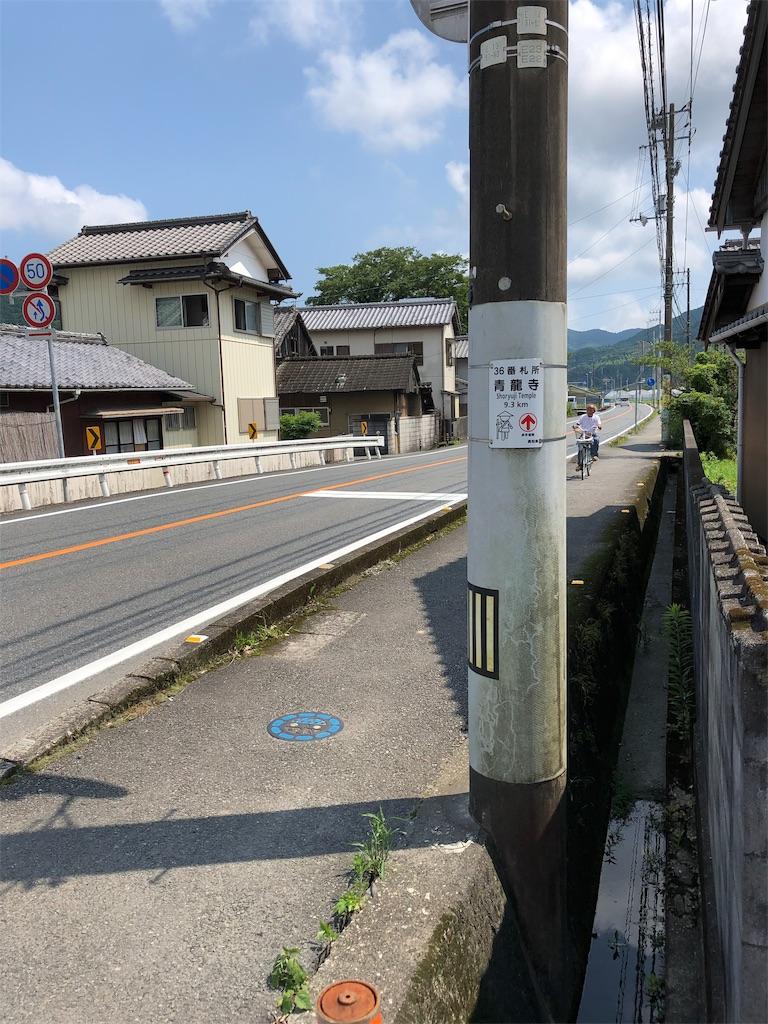 f:id:sikakebunko:20190801231509j:image
