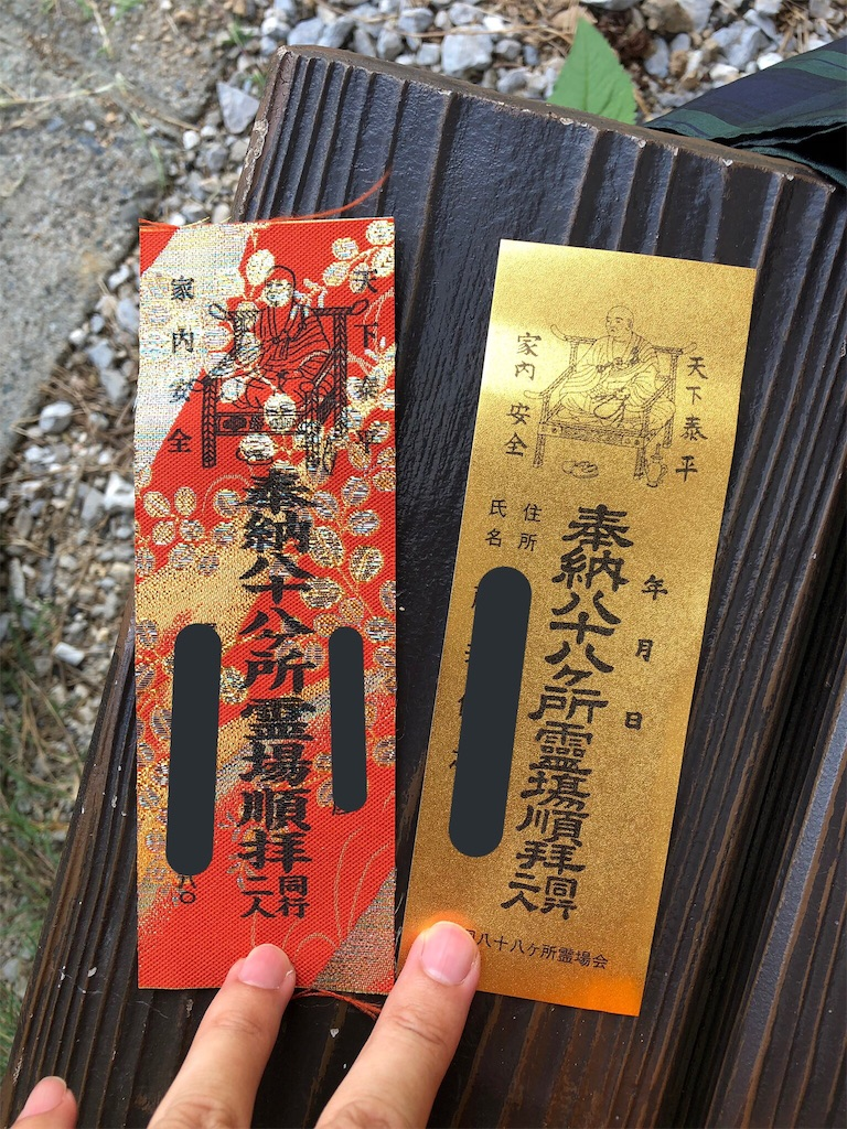 f:id:sikakebunko:20190801231554j:image