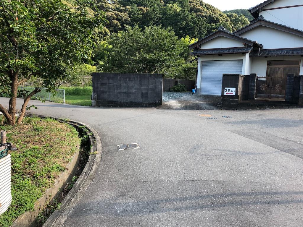 f:id:sikakebunko:20190801233554j:image