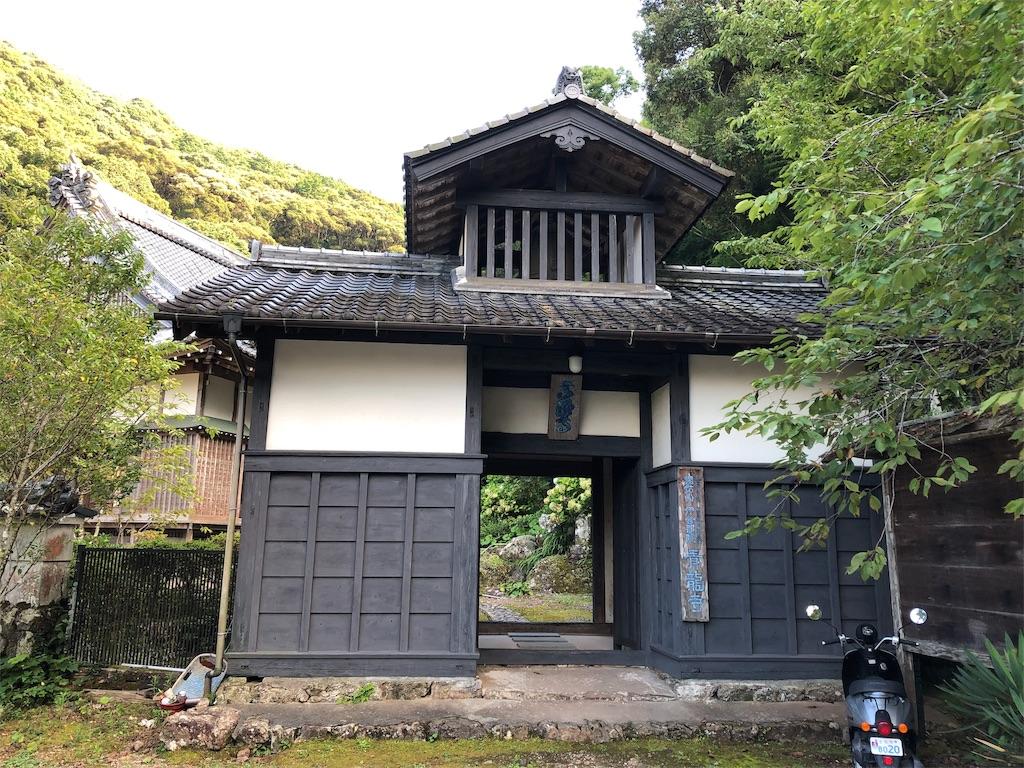 f:id:sikakebunko:20190801234335j:image