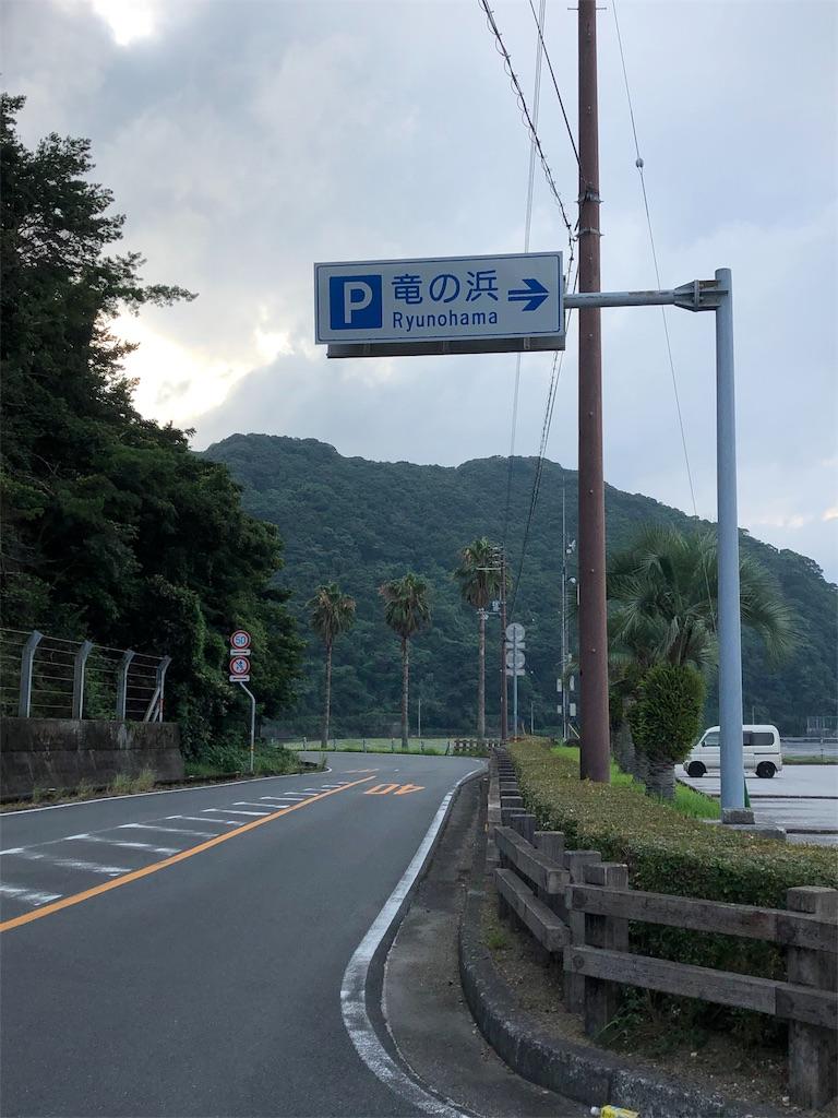 f:id:sikakebunko:20190801235625j:image