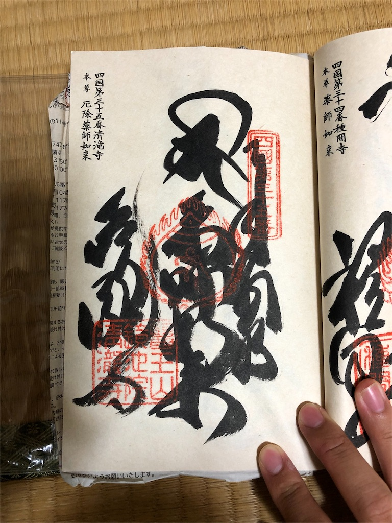 f:id:sikakebunko:20190802001135j:image