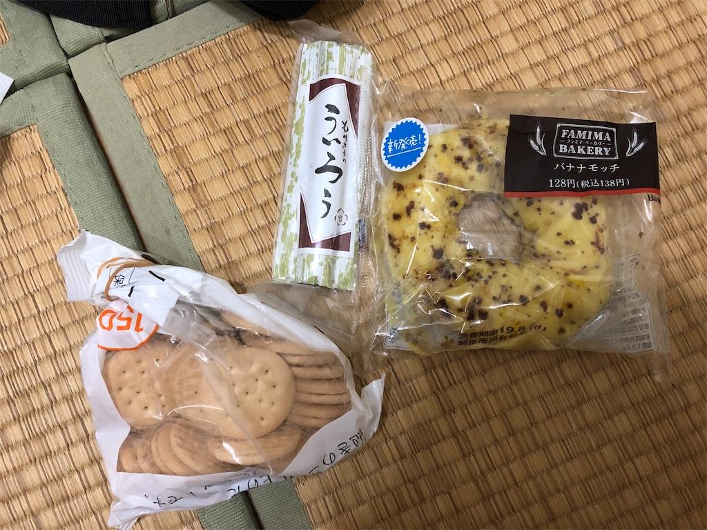 f:id:sikakebunko:20190802120856j:image