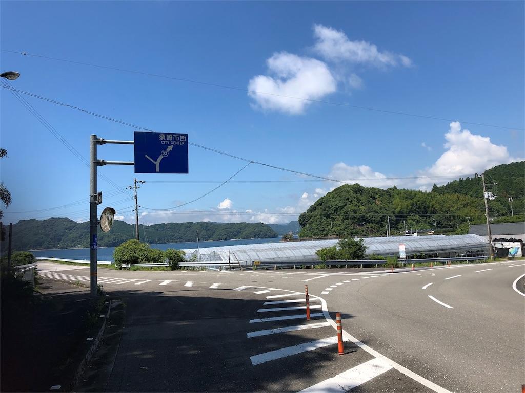 f:id:sikakebunko:20190802124510j:image