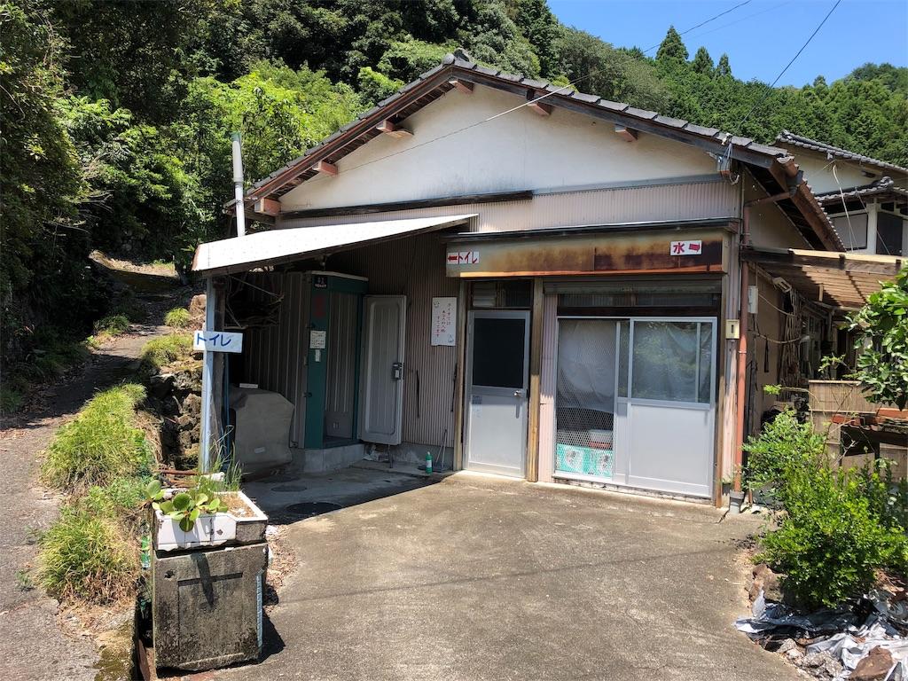f:id:sikakebunko:20190802125350j:image