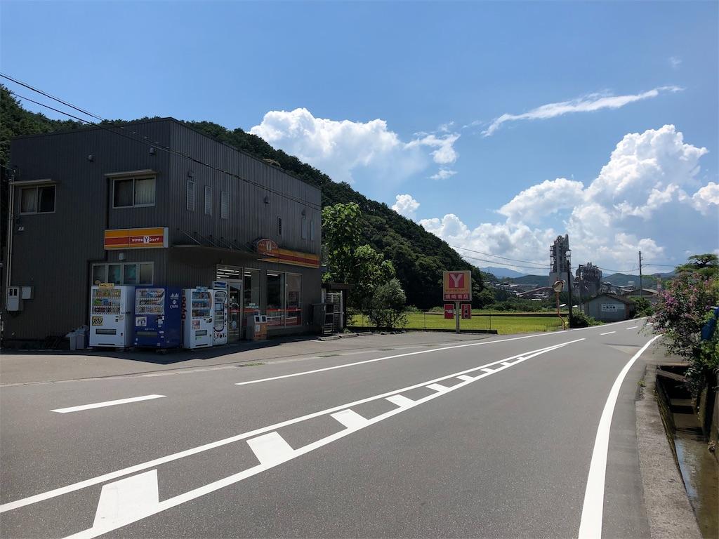f:id:sikakebunko:20190802125515j:image