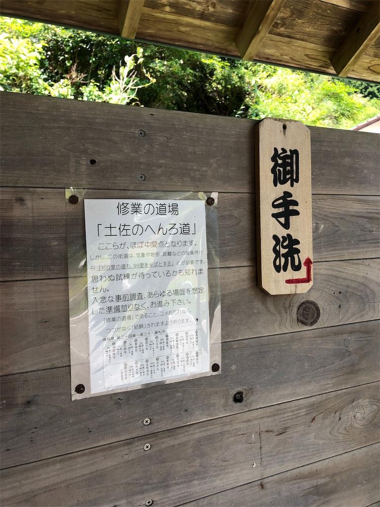 f:id:sikakebunko:20190802125740j:image