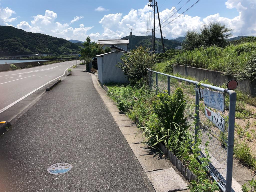 f:id:sikakebunko:20190802132044j:image