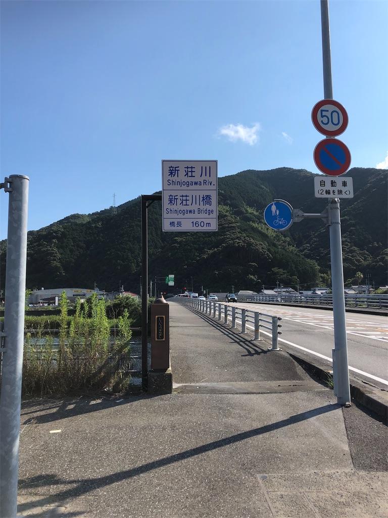 f:id:sikakebunko:20190802143005j:image