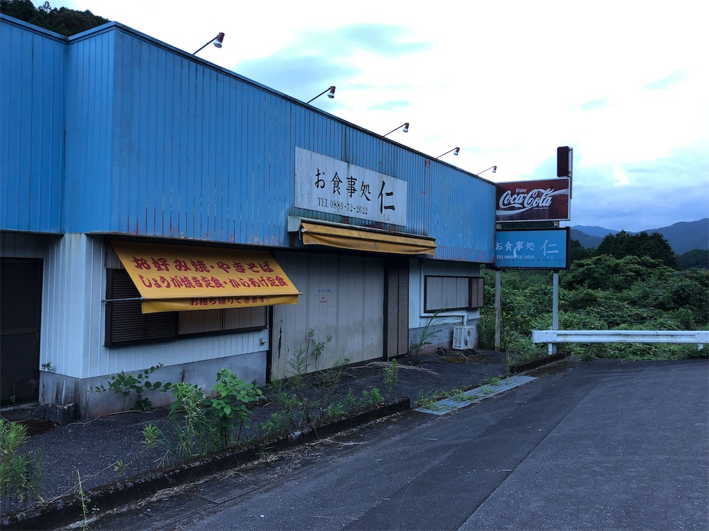 f:id:sikakebunko:20190802143214j:image