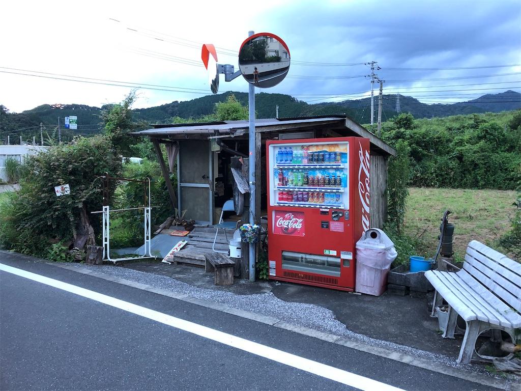 f:id:sikakebunko:20190802143219j:image