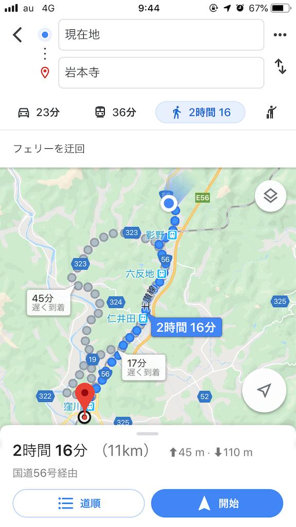 f:id:sikakebunko:20190803101610p:image