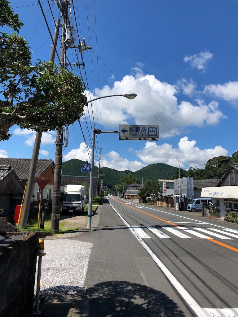 f:id:sikakebunko:20190803101618j:image