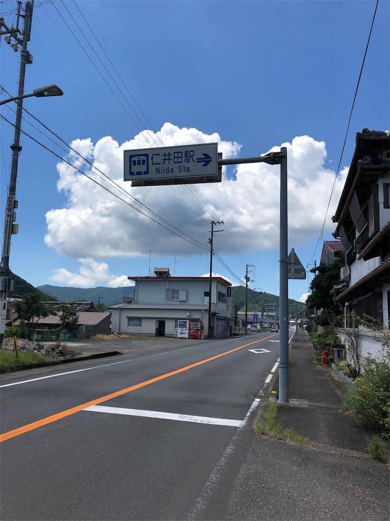 f:id:sikakebunko:20190803101637j:image