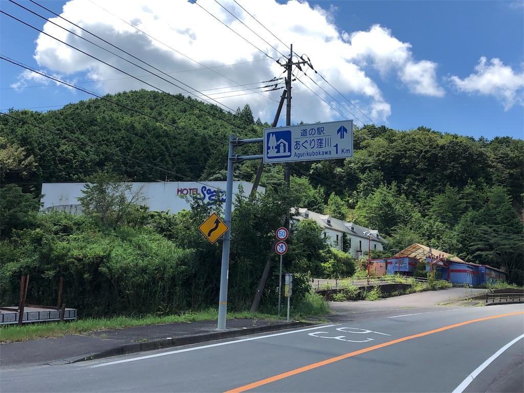 f:id:sikakebunko:20190803101812j:image