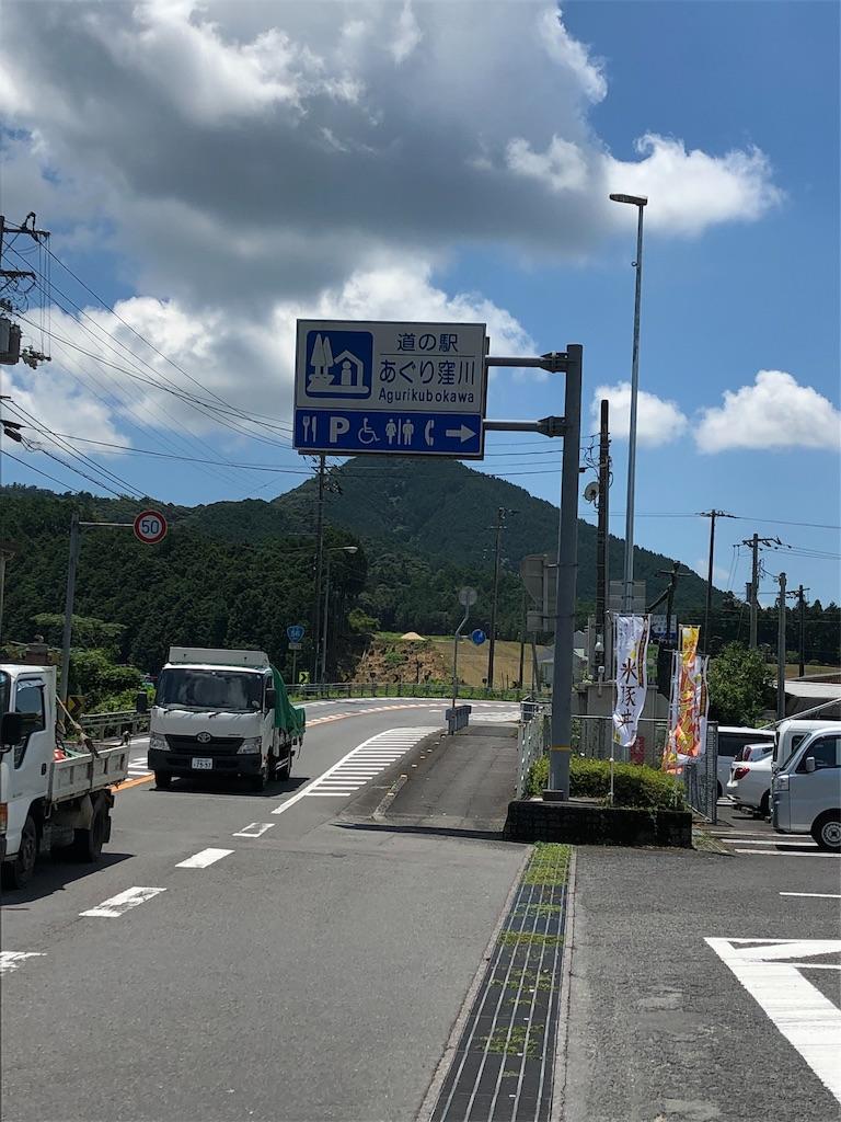 f:id:sikakebunko:20190803101838j:image