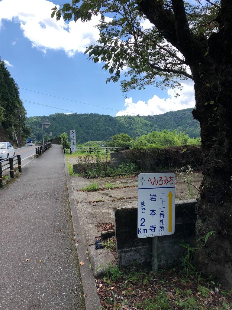 f:id:sikakebunko:20190803102132j:image