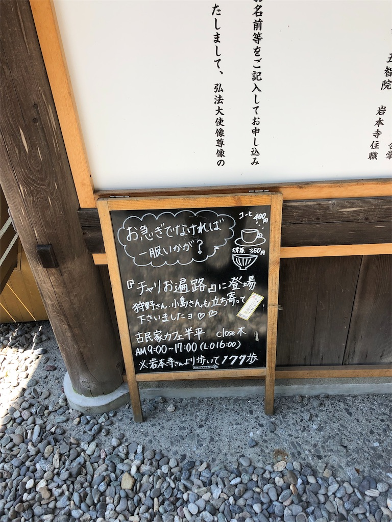 f:id:sikakebunko:20190803121219j:image