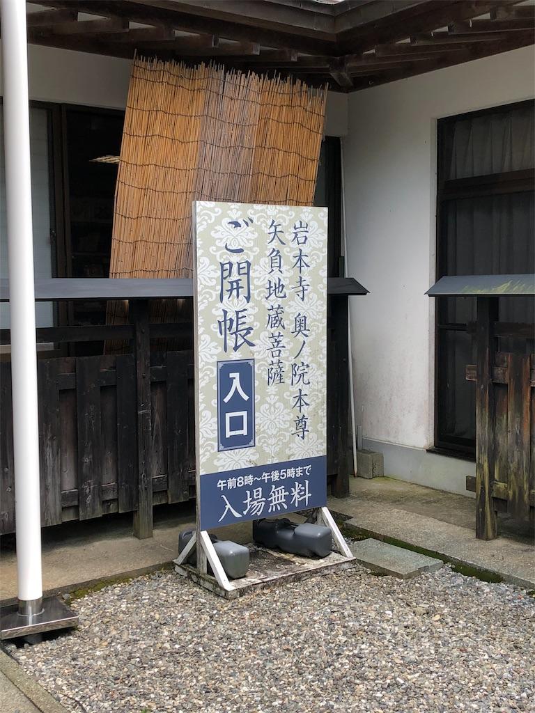 f:id:sikakebunko:20190803121802j:image