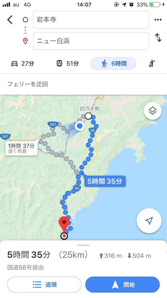 f:id:sikakebunko:20190803122015p:image