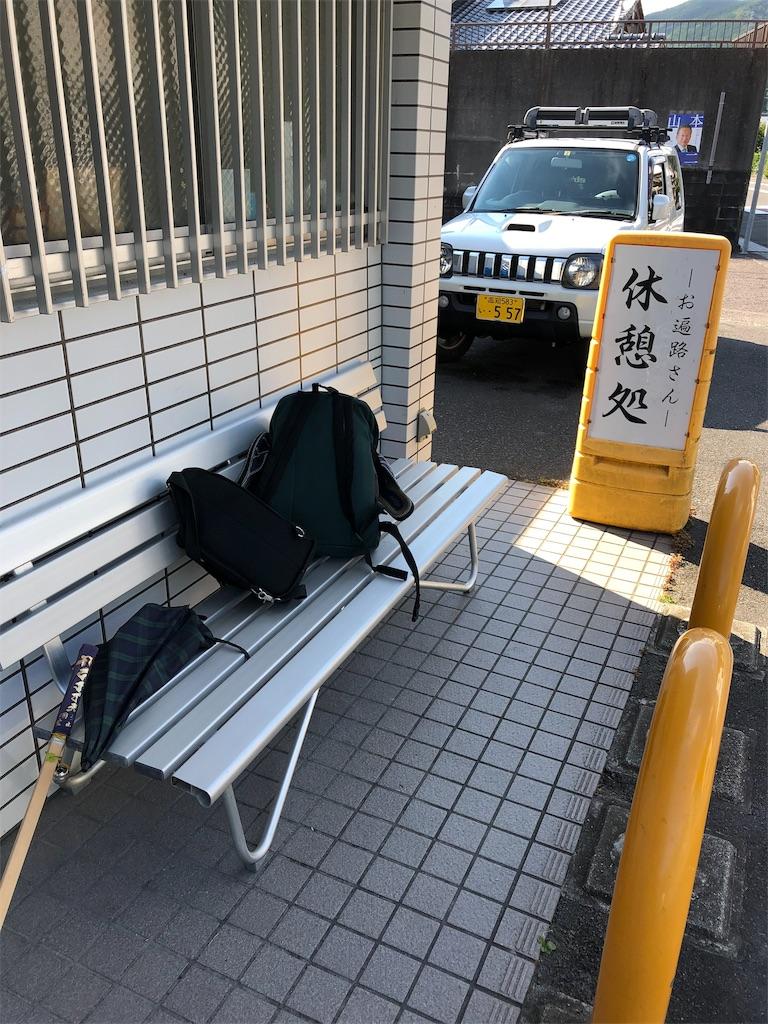 f:id:sikakebunko:20190803122040j:image