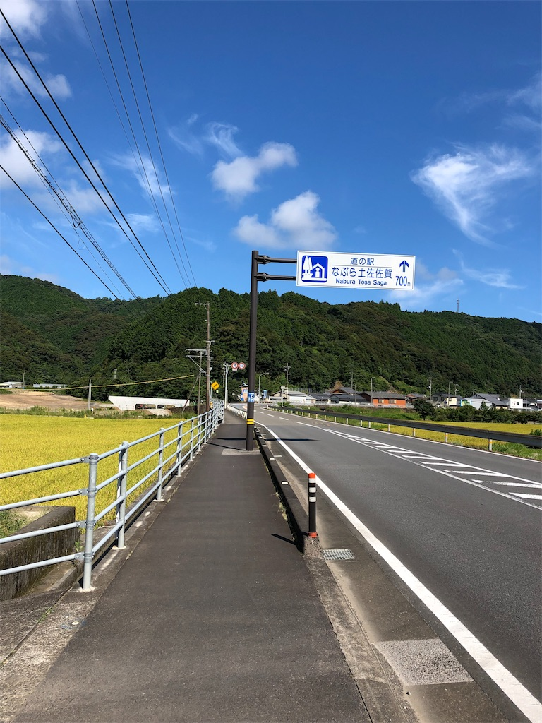 f:id:sikakebunko:20190803122221j:image