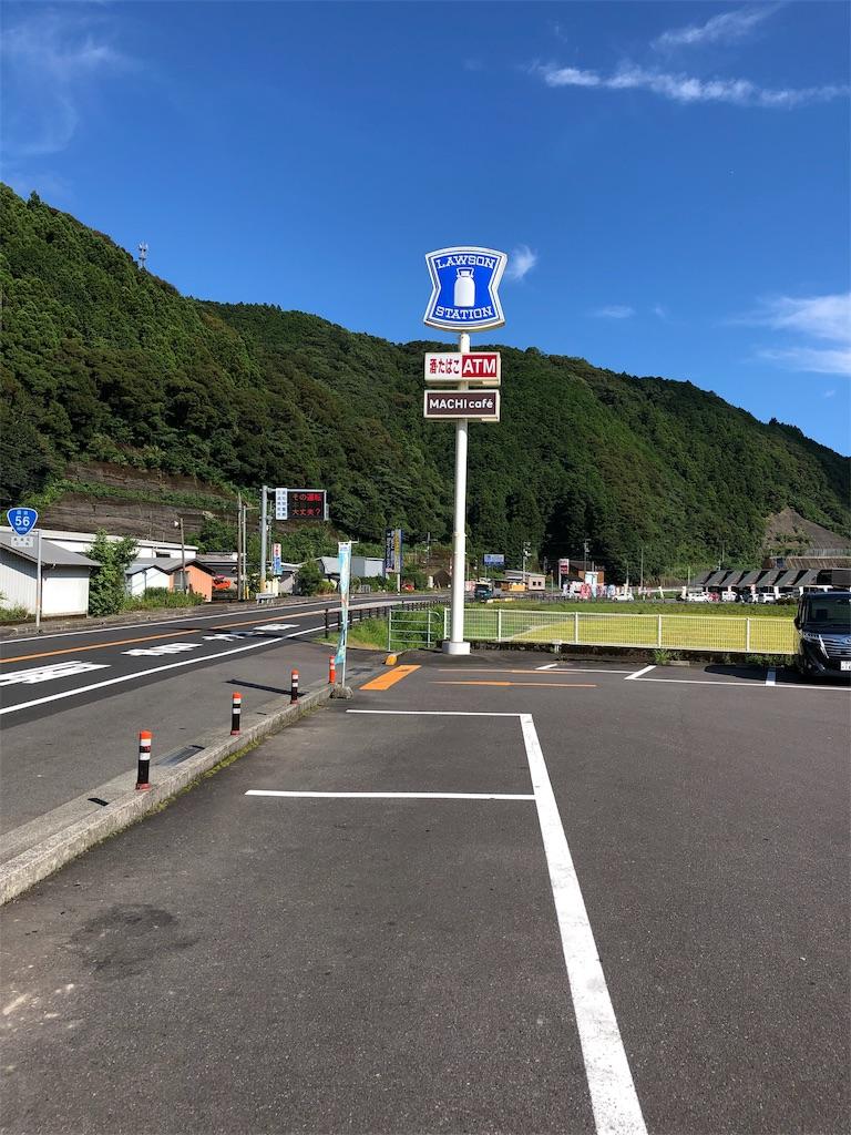 f:id:sikakebunko:20190803122227j:image