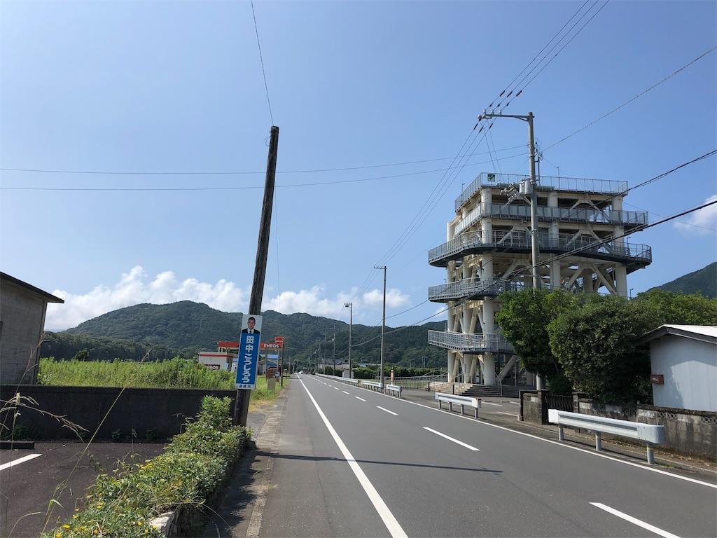 f:id:sikakebunko:20190804200311j:image