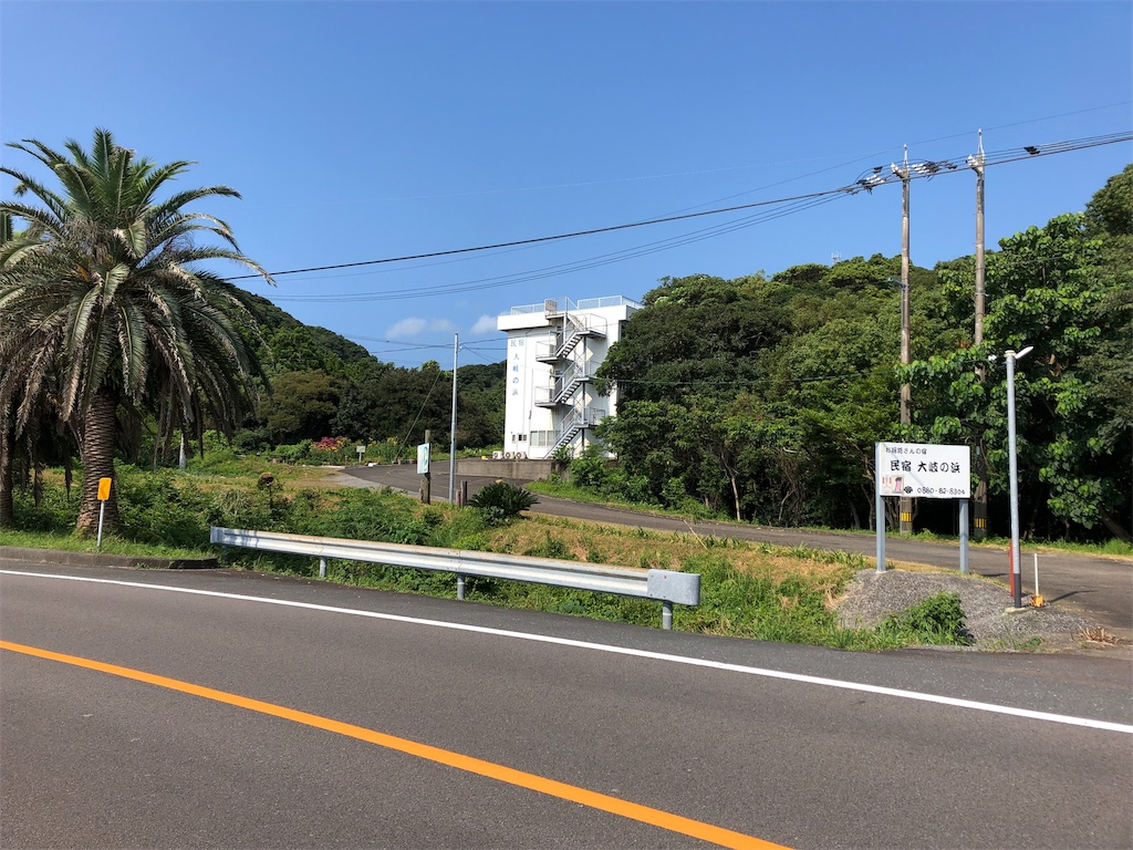f:id:sikakebunko:20190804200349j:image