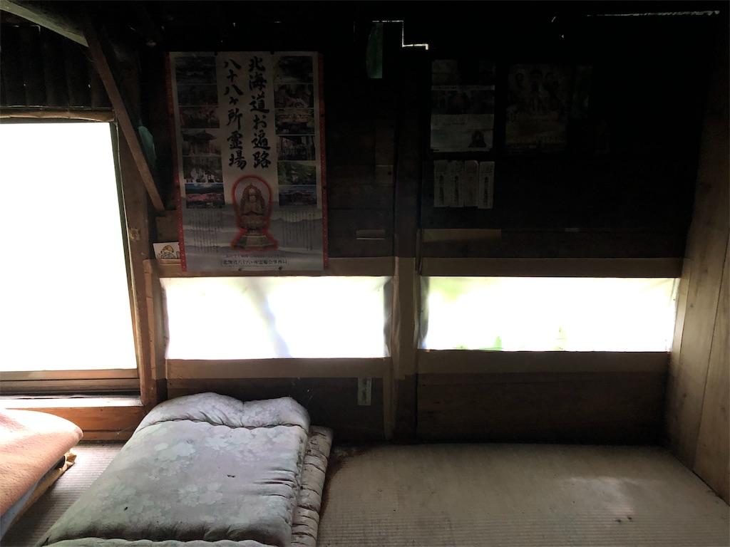 f:id:sikakebunko:20190804203151j:image