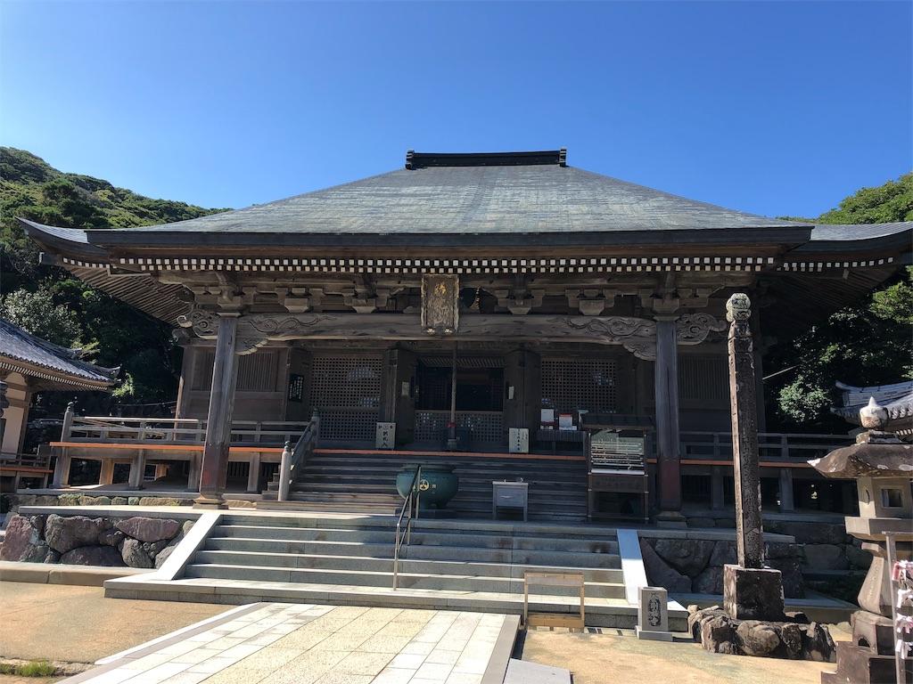 f:id:sikakebunko:20190804212843j:image