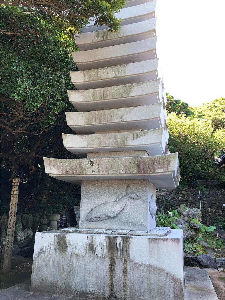 f:id:sikakebunko:20190804212935j:image