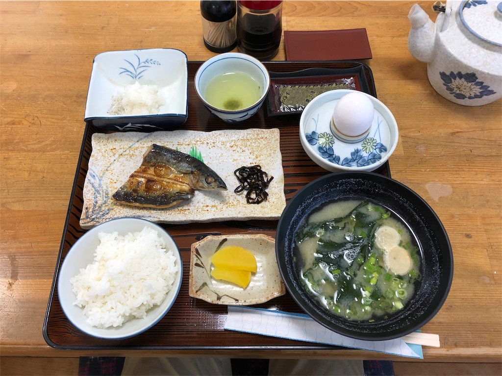 f:id:sikakebunko:20190806101125j:image