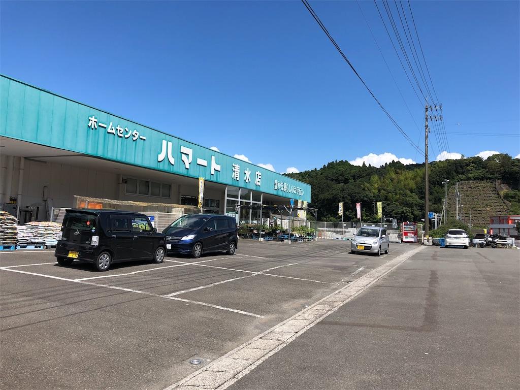 f:id:sikakebunko:20190806102900j:image