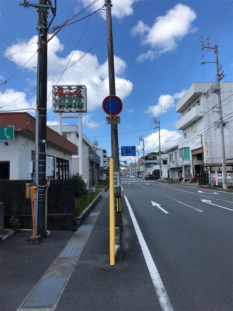 f:id:sikakebunko:20190806102908j:image
