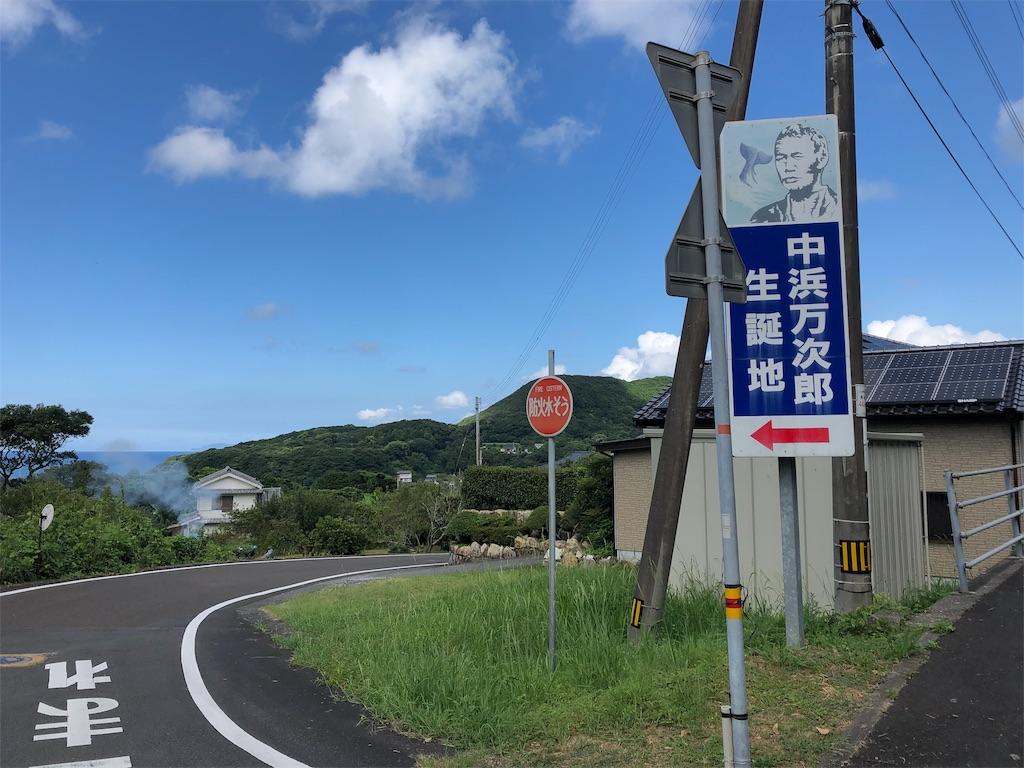 f:id:sikakebunko:20190806102958j:image