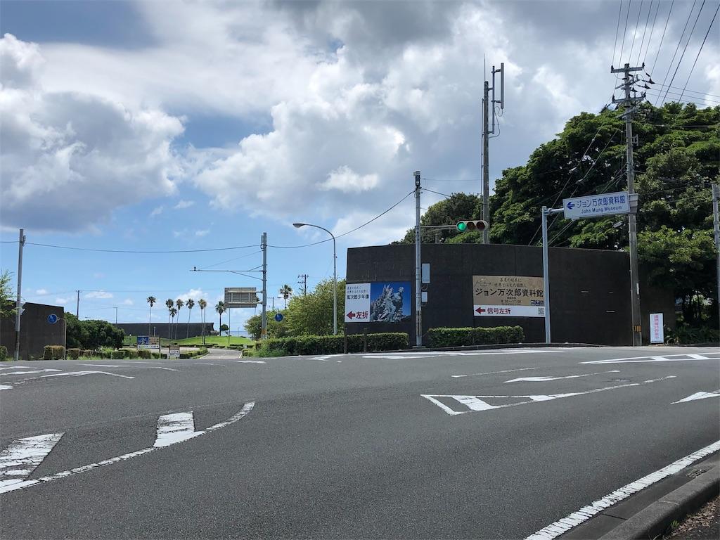 f:id:sikakebunko:20190806115208j:image