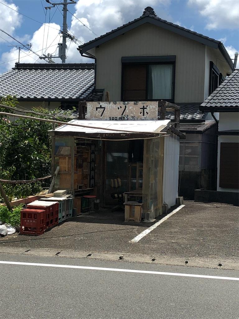 f:id:sikakebunko:20190806115212j:image