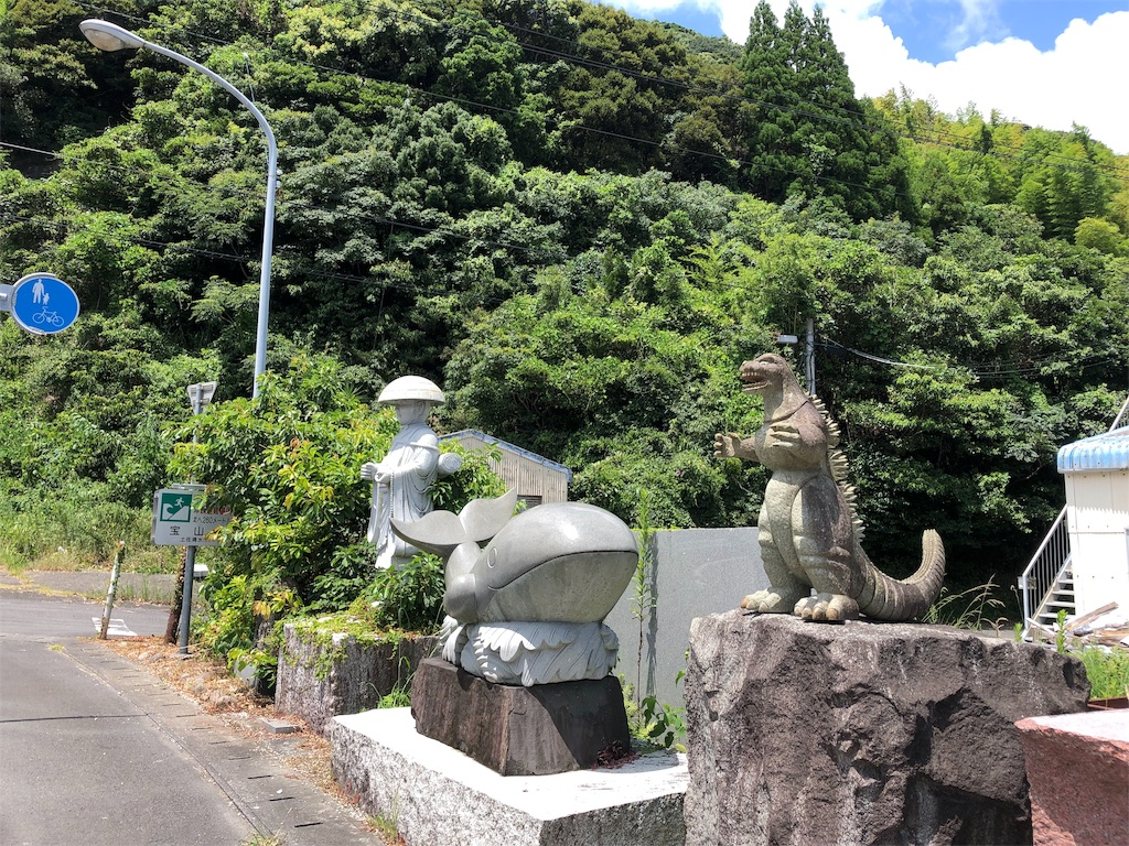 f:id:sikakebunko:20190806115219j:image