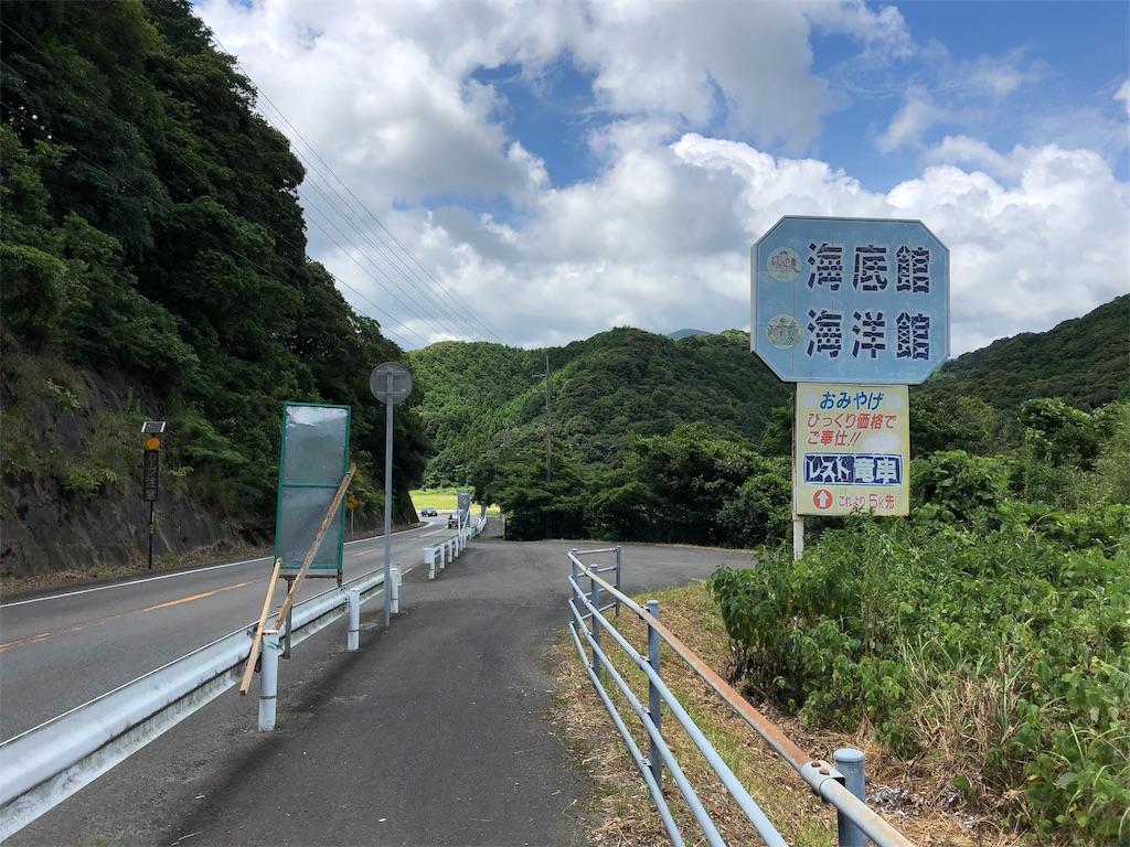 f:id:sikakebunko:20190806115225j:image