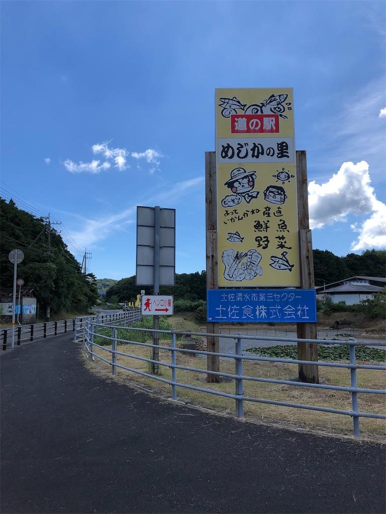 f:id:sikakebunko:20190806115237j:image