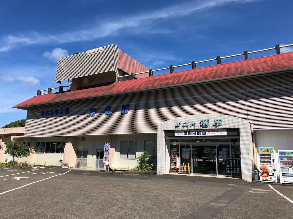 f:id:sikakebunko:20190806120037j:image