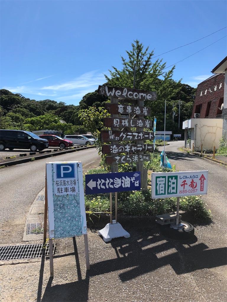 f:id:sikakebunko:20190806120148j:image