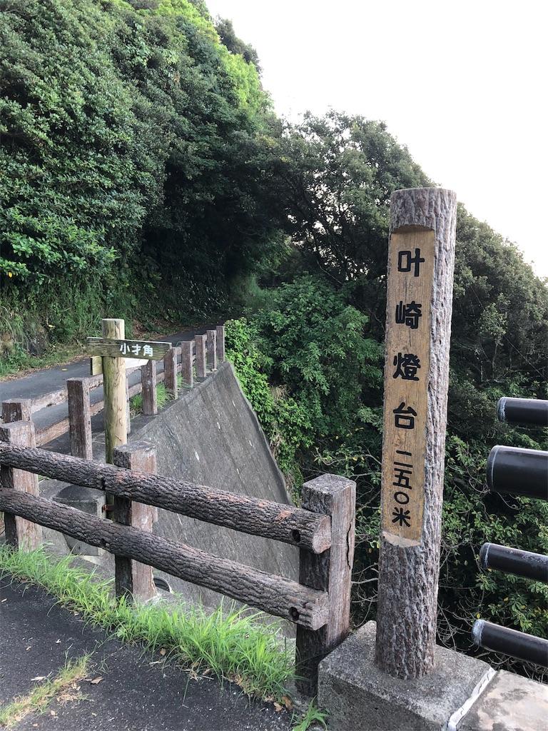 f:id:sikakebunko:20190806161936j:image