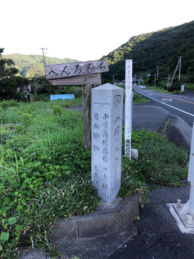 f:id:sikakebunko:20190806161947j:image