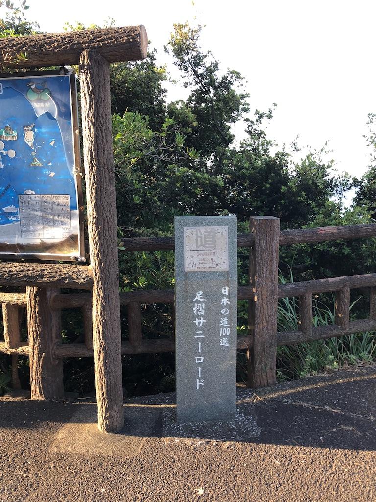 f:id:sikakebunko:20190806162044j:image