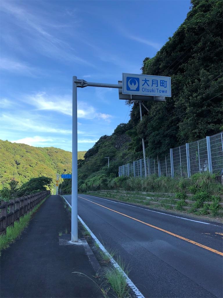 f:id:sikakebunko:20190806164417j:image